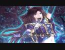 【UTAUオリジナルRemaster 魔王魂 ニコカラ】Bearing Tree【波音リツキレ音源】