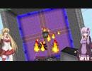 【Minecraft】ゆかまきでSkyOdyssey Part4【SkyOdyssey】