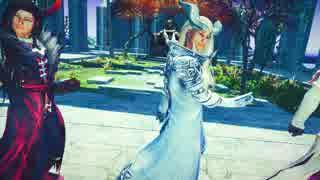 Skyrim dance Lupin