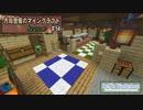 【Minecraft】 方向音痴のマインクラフト Season7 Part54 【ゆっくり実況】