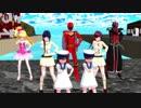 【MMD】ハイパーズと日振大東と魔法つかいで呪文降臨〜マジカル・フォース