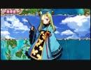 【ゆっくり実況】英雄*戦姫 Part.113