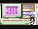 【日刊】GB 星のカービィEXTRA  part3/5【VOICEROID実況】