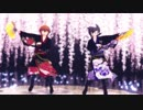 【遊戯王MMD十代と万丈目が和服で響喜乱舞