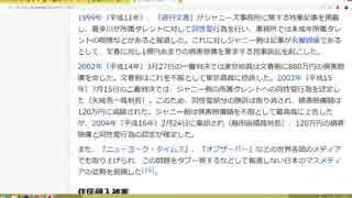 ジャニー喜多川と在日米軍の関係(NWO阻止