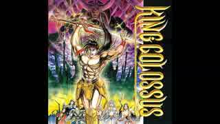 1992年06月26日 ゲーム 闘技王キングコロッサス BGM 「WALK THRU ILLUSIONS」