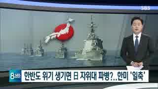 国防費を削減したい米国と戦争が出来る国を夢見る日本の利害が一致?