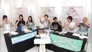 アイドルマスター シンデレラガールズ 7thLIVE TOUR 開催記念ニコ生特番