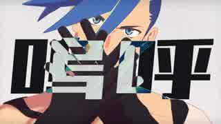 【MMDプロメア】Angel