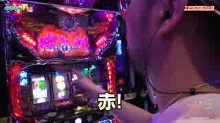 横浜で朝ジャグからの立ち回り【ヤルヲの燃えカス#495】