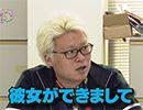 魚拓とヒカルのトーキングヘッド #42【無料サンプル】