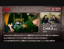 RX-72 ~ HISASHI (GLAY) VS 茂木淳一 ~ 第125回 (3/3)