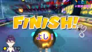 【剣持刀也】「待って!ブレーキ押せお前ら!」→「よし!…」【マリカ8DX】