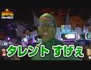 債遊記 第52話(4/4)