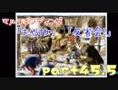 【クロノトリガー steam版】ルッカ好きがまったり実況プレイ #45.5【名作レトロゲーム実況】