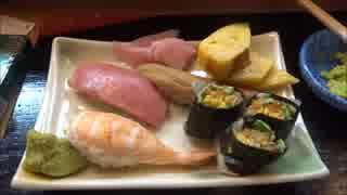 京都の握り寿司食べてみた【アル中カラカラハイボール】