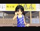 【歌愛ユキ】ユキとダンス・ビーチ!(リメイク版)【ユキオリジナル曲】