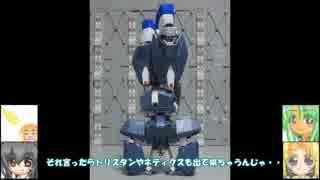 MG ガンダムNT-1アレックス ゆっくりプラモ動画