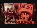 超絶ディスり!?ポケットモンスターミュウツーの逆襲EVOLUTION【炎上】