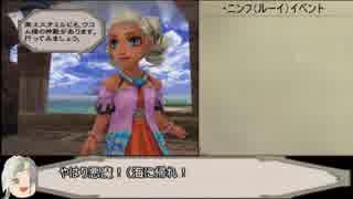 【ミンサガ】レアアイテムを集めよう! Part4【ゆっくり】