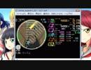 simai お願いマッスル [60fps/Re:MASTER] 1080pVer.