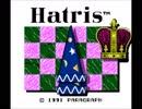 ハットリスというスルメゲーをプレイするpart1【プレイ動画】