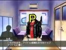 Diggy-MO' Pアイドル紹介