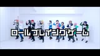 【ヒプマイ】ロールプレイングゲーム 踊ってみた/コスプレ【TsukemeNdivision】