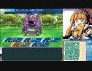 【世界樹の迷宮X】妄想力豊かな初見HEROIC実況プレイ_Part97