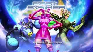 Fast Striker_01
