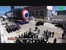 フランスが10年ぶりに建造した新世代型原潜初号機シュフラン完成