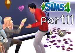 【実況】セレブな政治家になりたい。part11【The Sims4】