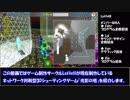 【自作ゲーム】「光影の塔」進捗動画2019年5月【オンライン対戦3Dシューティング】
