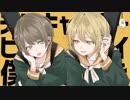 【大盛り二重唱】テレキャスタービーボーイ【ココル原人×たまごちゃん】
