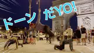 フランス凱旋門の前でチカっとチカ千花っ♡を踊ってみた【リアルアキバボーイズ】