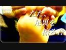 【YouTubeに完全版が/ASMR】足裏にクリームをつけて、タッピング&擦る音【音フェチ】