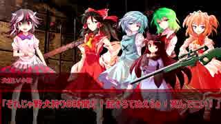 【ゆっくりTRPG】九色のゆっくりネクロニカ 二幕ノ弐【実卓リプレイ】