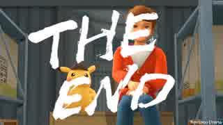 1人で出来る限り名探偵ピカチュウアフレコした  第10話「終わりですか?」