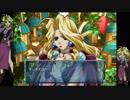 【プレイ動画】Sonata・かなれルートpart11【ブルームーン編】