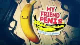 MY FRIEND PENIS
