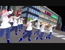 【MMD】GUMI With イモ姉ちゃんズにユニバースを踊ってもらった