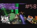 ゆっくり工魔クラフトS6 Part58【minecraft1.12.2】0225