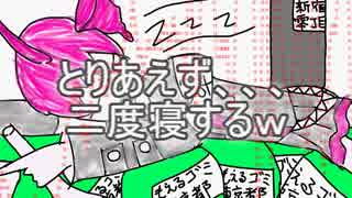 【重音テト】no way out【オリジナル】