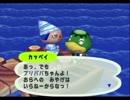 第41位:◆どうぶつの森e+ 実況プレイ◆part145