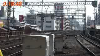 [5時間]定点観測@近鉄鶴橋駅【平日朝ラッシュ】