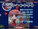 【DP足譜面】Princess Brave!【stepmania EDIT】(+お知らせ)
