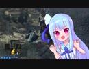 【ダークソウル3】葵ちゃんがのんびり冒険する云々 Pt.06