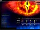 【プレイ動画】東方の迷宮2 vs 大いなる力の指輪