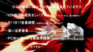 K(亀)B(ブレス)S(シェル)!.W-7