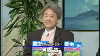 【伊藤貫】米中衝突は起こらない!アメリカが日本を守らない理由[櫻H271119]